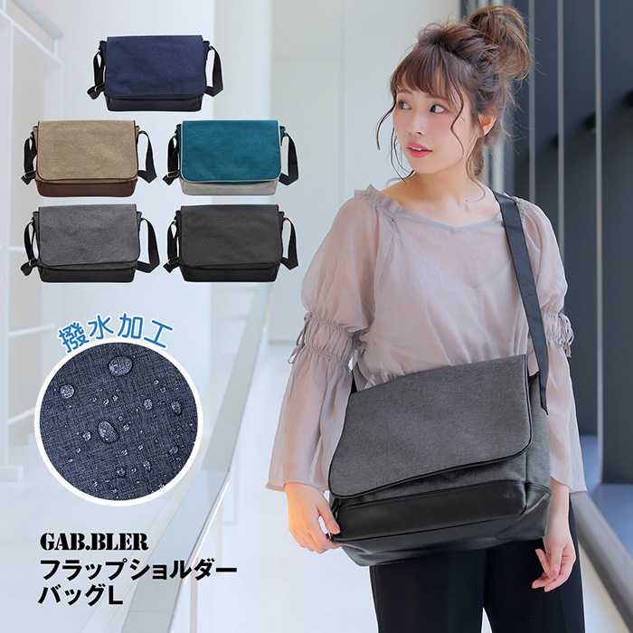 f:id:casualbag:20190405141445j:plain