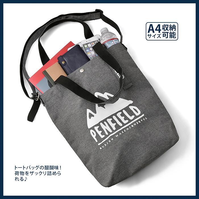 f:id:casualbag:20190726151152j:plain