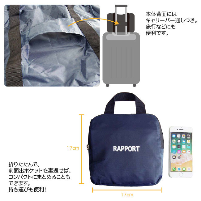 f:id:casualbag:20191009173631j:plain