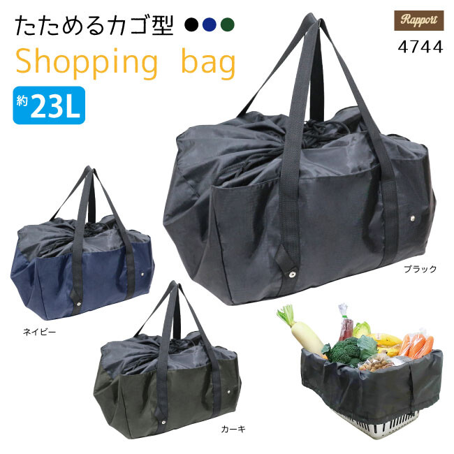 f:id:casualbag:20191009173836j:plain