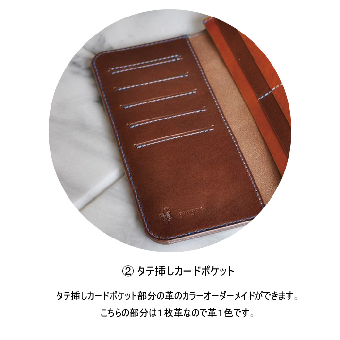 f:id:casualbag:20191221125116j:plain