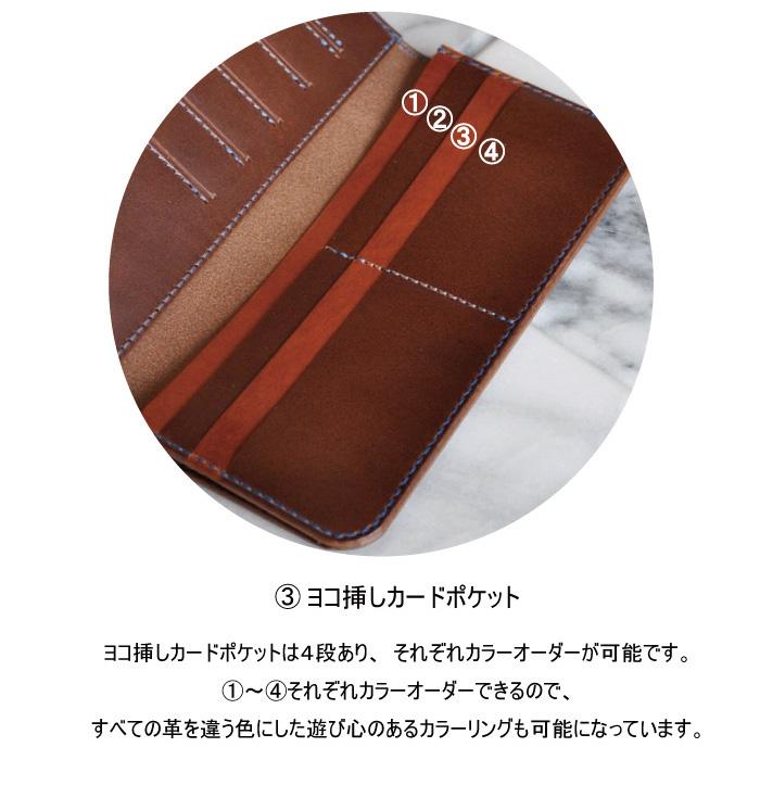 f:id:casualbag:20191221125130j:plain