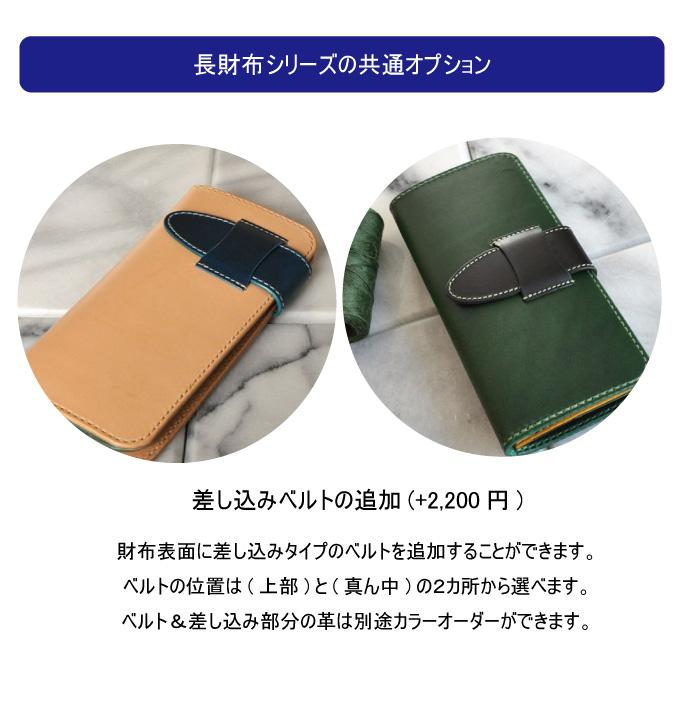 f:id:casualbag:20191224114715j:plain