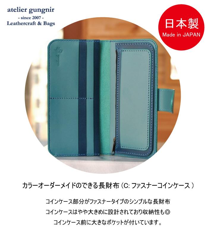 f:id:casualbag:20200101160055j:plain