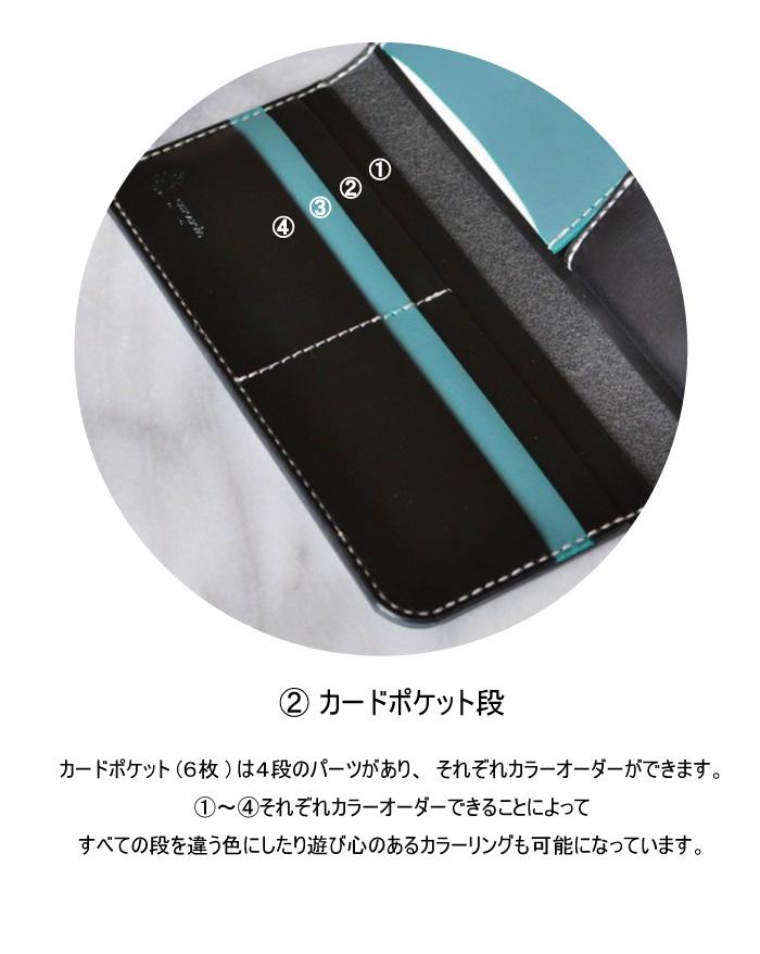 f:id:casualbag:20200101160120j:plain