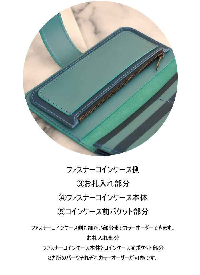 f:id:casualbag:20200101160138j:plain