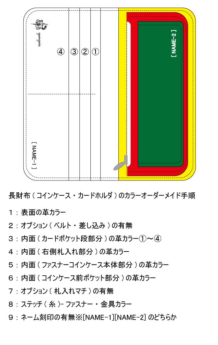 f:id:casualbag:20200101160154j:plain