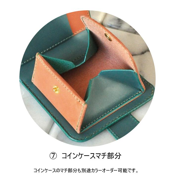 f:id:casualbag:20200103144806j:plain