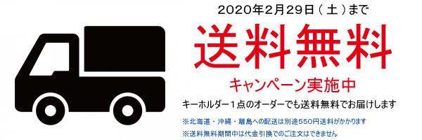f:id:casualbag:20200110140200j:plain