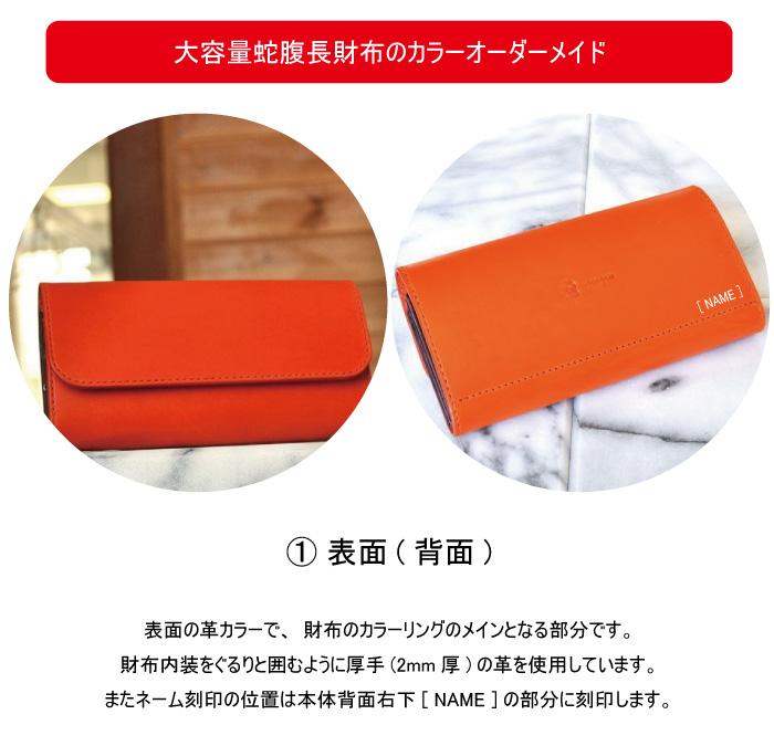 f:id:casualbag:20200111145437j:plain