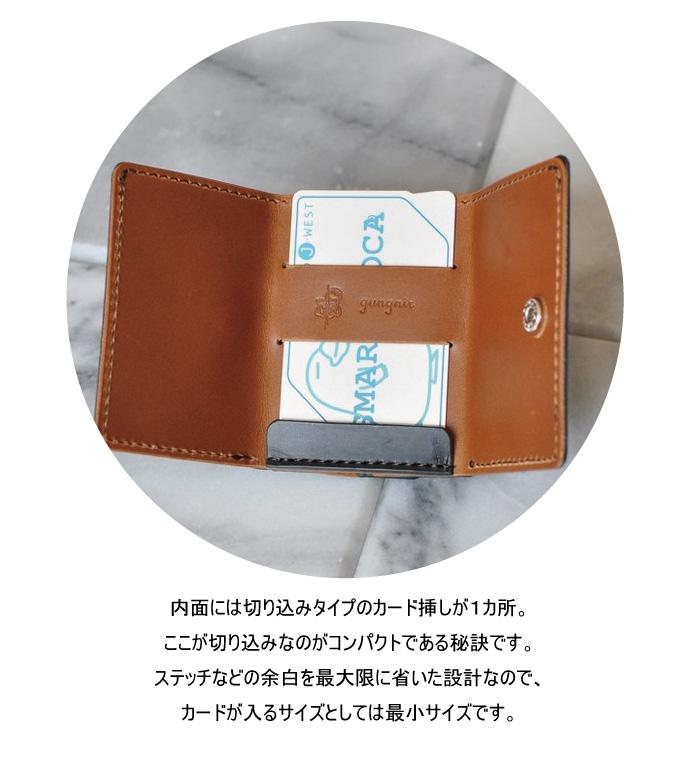 f:id:casualbag:20200120164704j:plain
