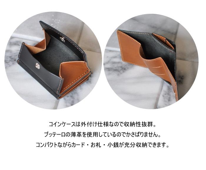 f:id:casualbag:20200120164719j:plain