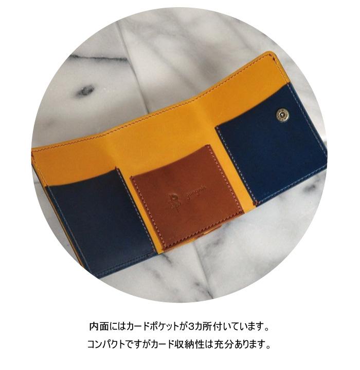 f:id:casualbag:20200122123638j:plain