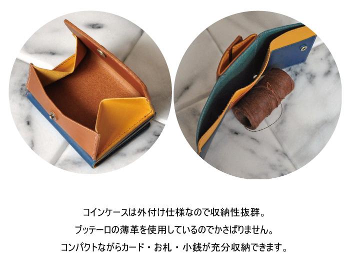 f:id:casualbag:20200122123651j:plain