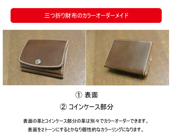 f:id:casualbag:20200122123704j:plain