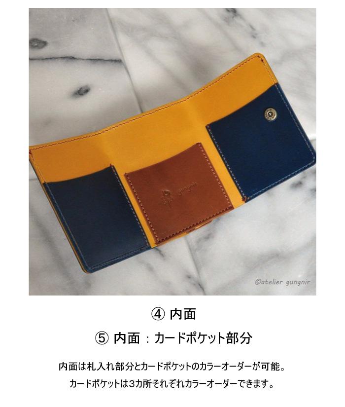 f:id:casualbag:20200122123717j:plain