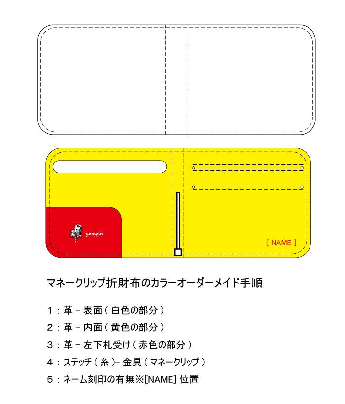 f:id:casualbag:20200127155315j:plain