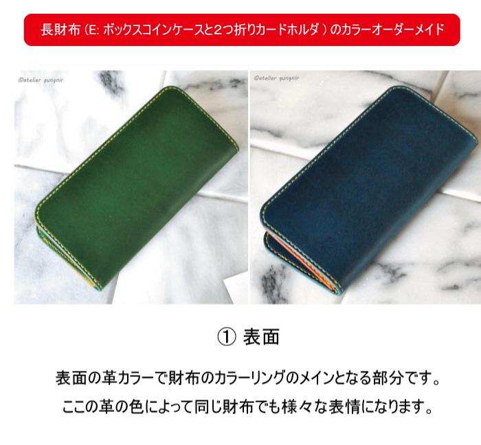 f:id:casualbag:20200203121802j:plain
