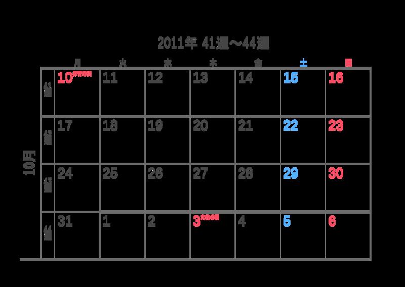 20111020231830