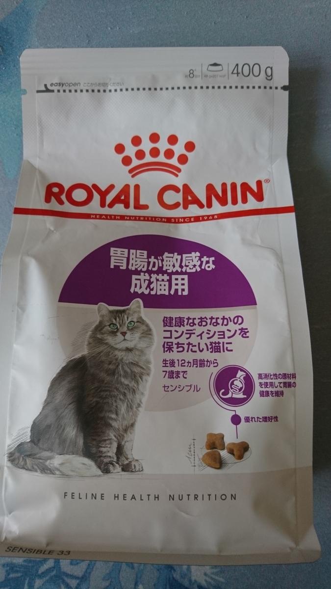 f:id:cat-cat-48:20200929101117j:plain