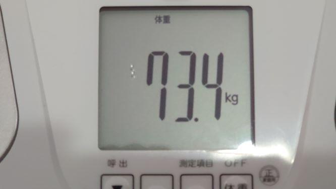 体重:73.4㎏