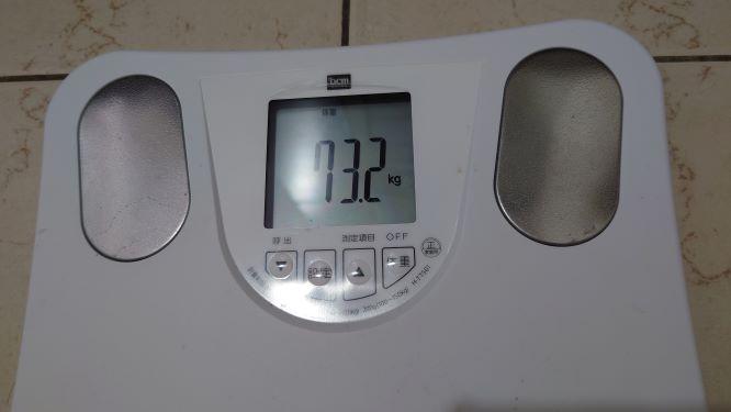 体重の記録