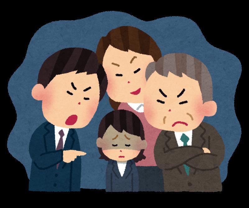 なぜ日本は同調圧力が強いのか?〜稲作・不安症・鎖国〜