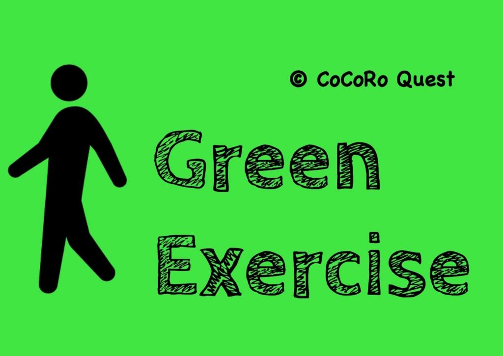 やっぱり散歩の効果が凄い!たった5分の「グリーンエクササイズ」
