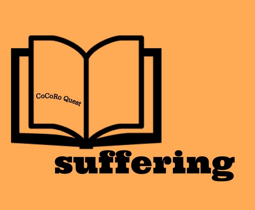 辛い苦しみの意味を原動力にしてストーリー化しよう