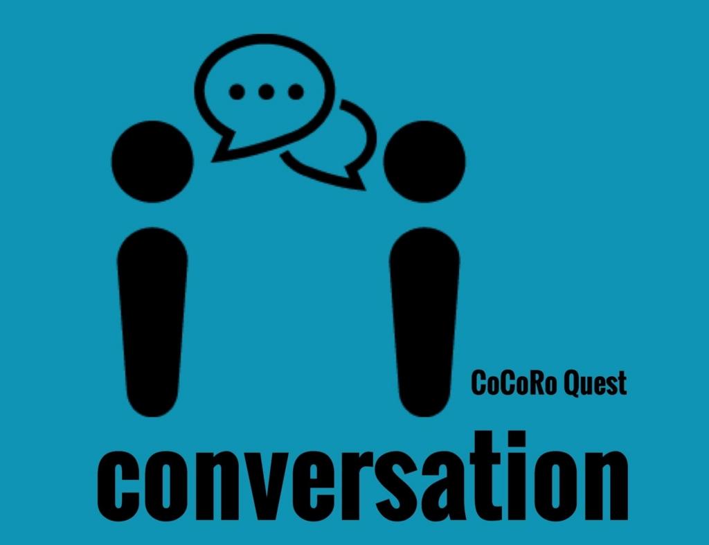 初対面でも緊張せずに話せる内向的な人のための会話術