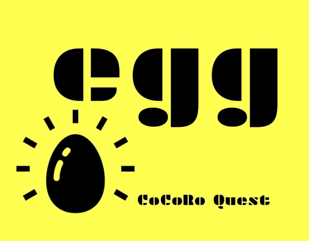 卵は1日3個食べたほうが健康に良いらしい!