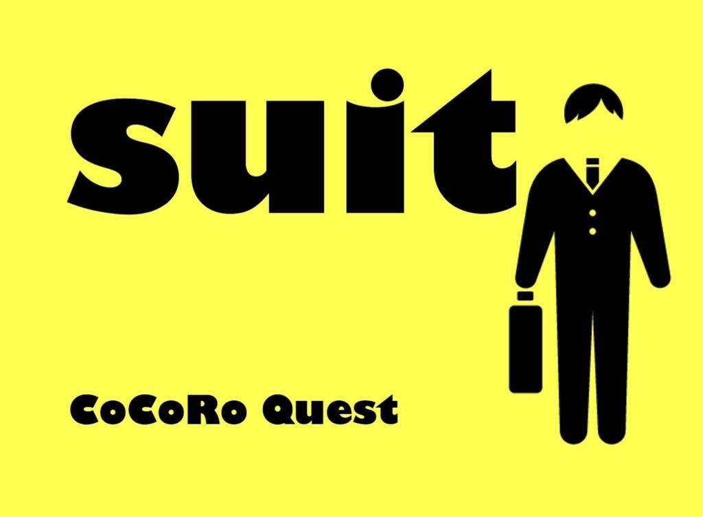 スーツが主張する好印象なイメージ戦略と8つの着こなし方