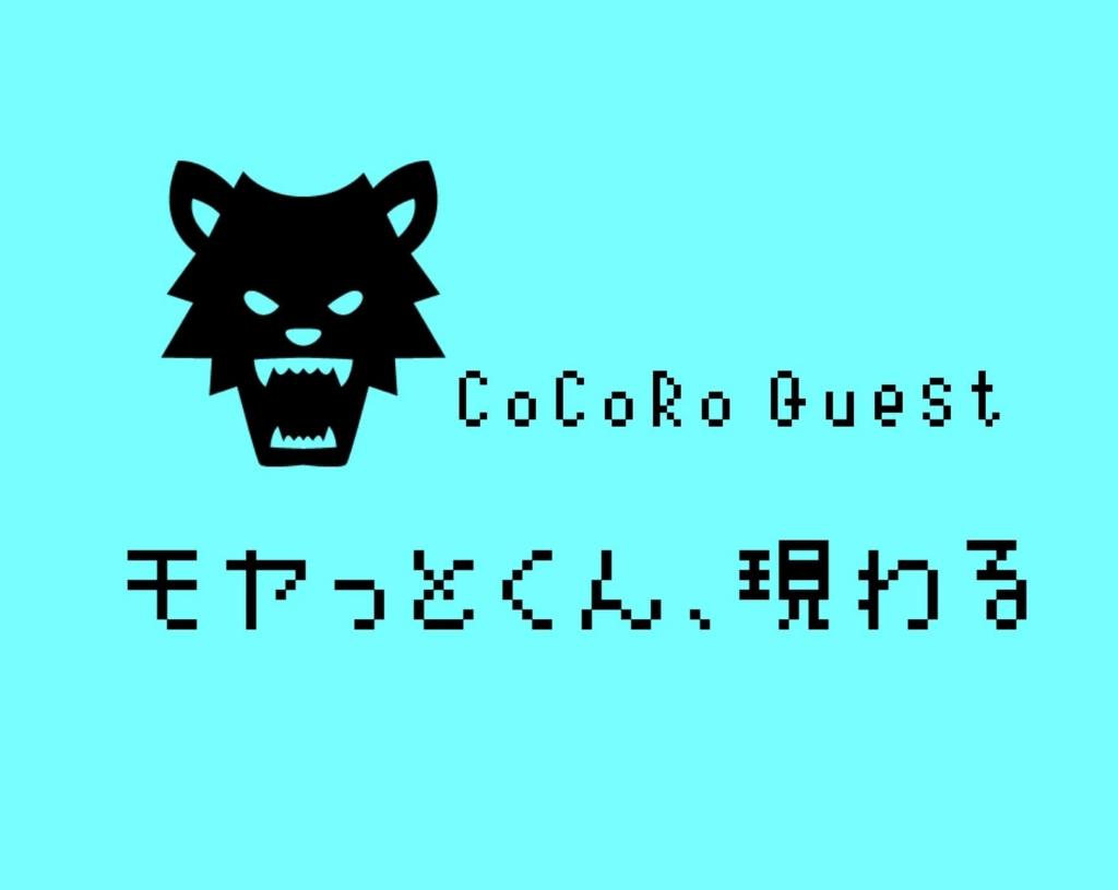 f:id:cat-whisker:20170527112844j:plain