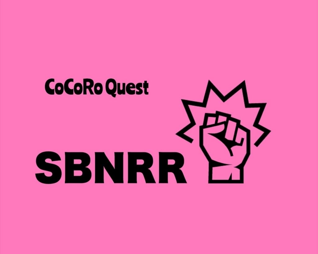 Googleが開発した、日常の怒りを鎮める方法「SBNRR法」