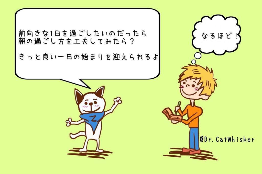 f:id:cat-whisker:20170804222549j:plain
