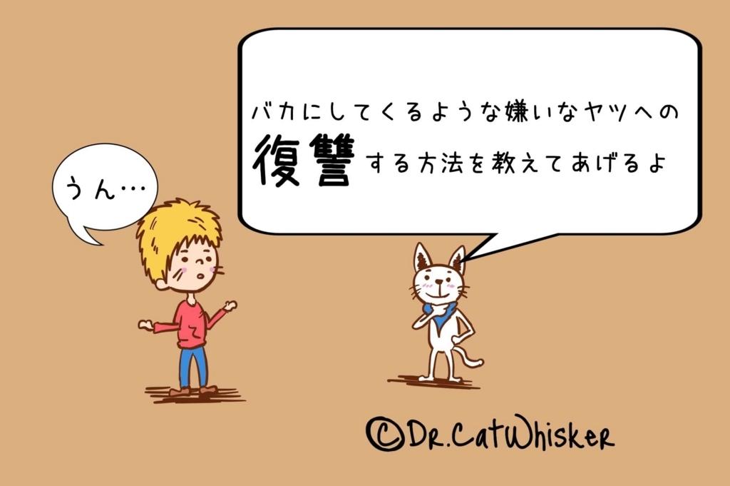 f:id:cat-whisker:20170811100131j:plain