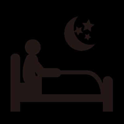 ①睡眠をとる
