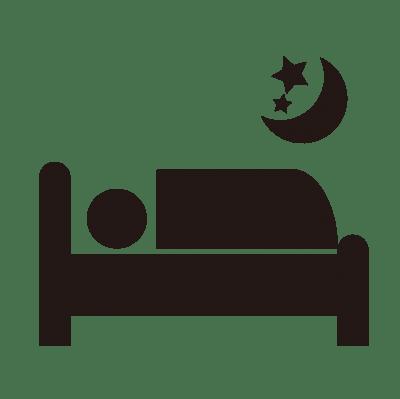 早めに寝る