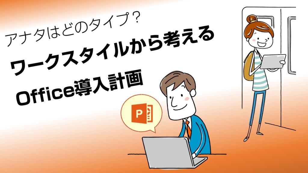 f:id:cat_akira:20160703175905p:plain