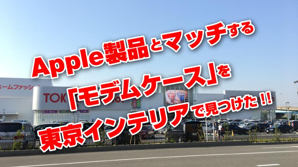 f:id:cat_akira:20170717113037p:plain