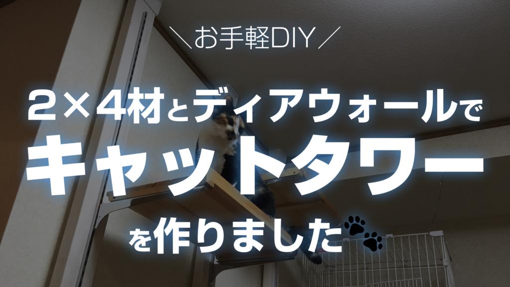 f:id:cat_akira:20170723141642j:plain
