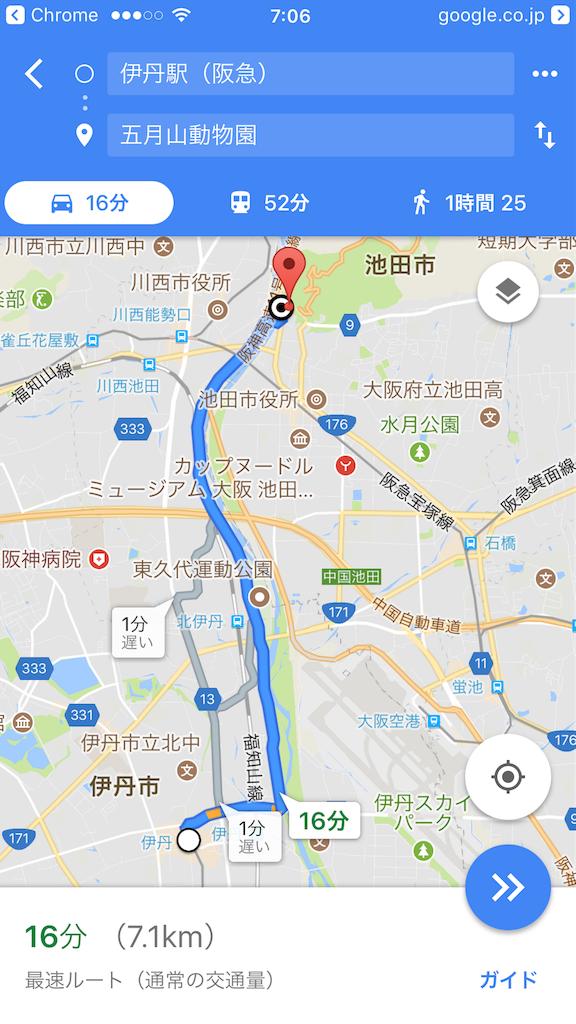 f:id:cat_akira:20170926075627p:image