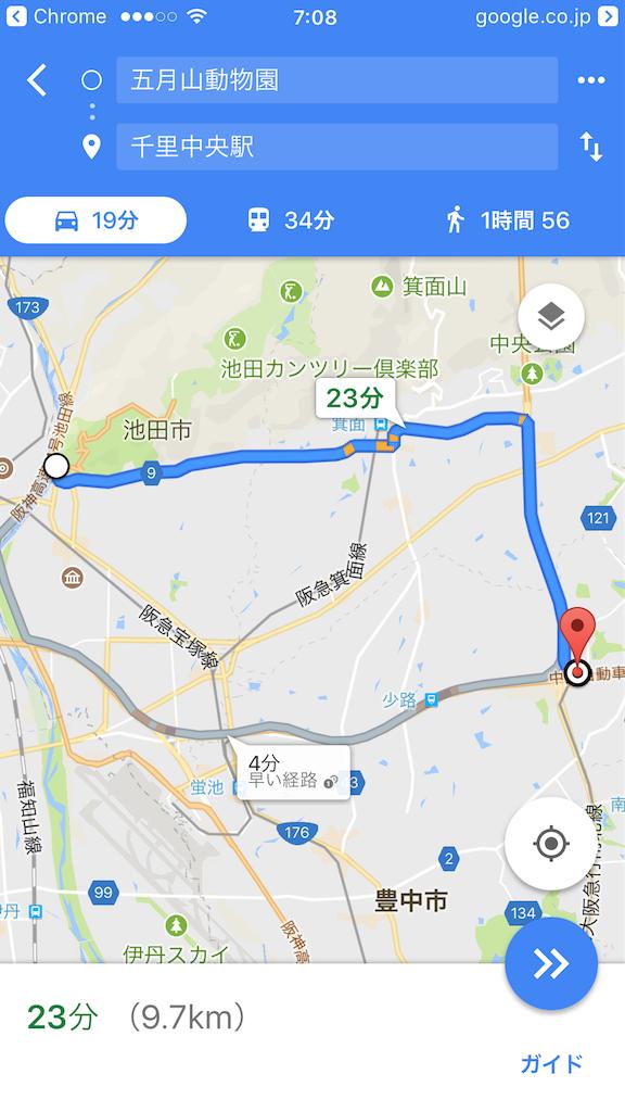 f:id:cat_akira:20170926075713p:image