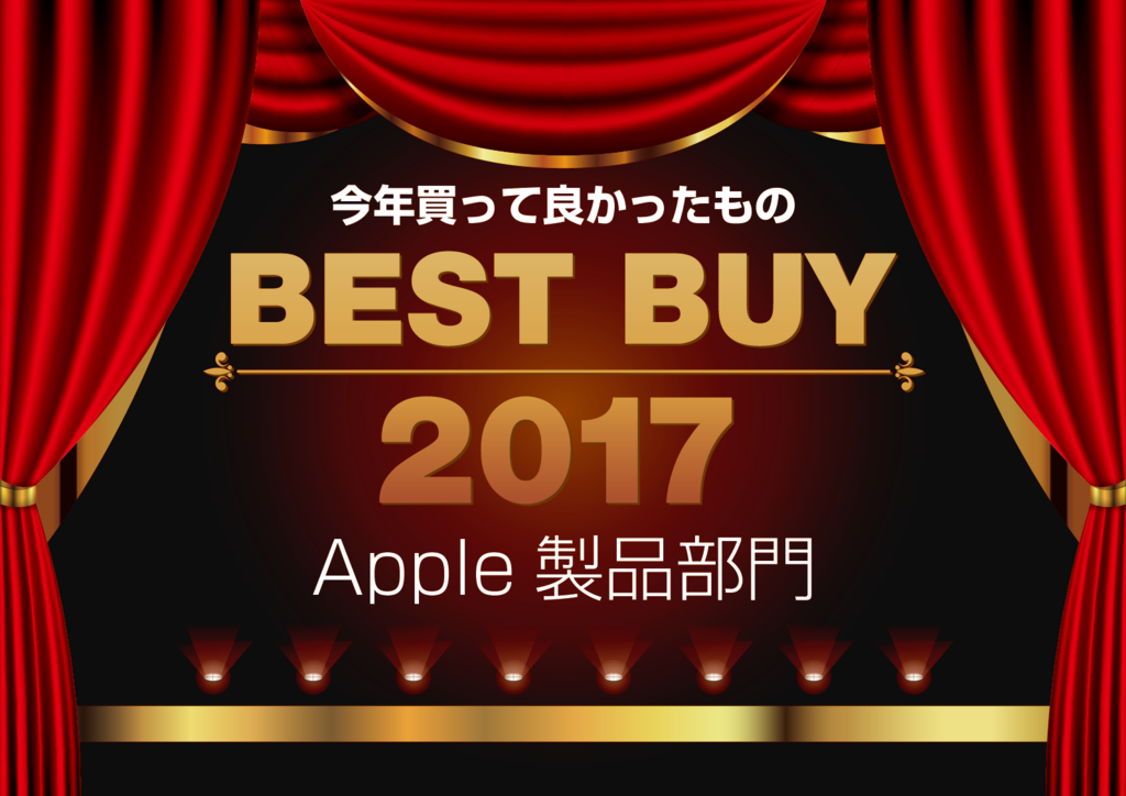f:id:cat_akira:20171224174141p:plain