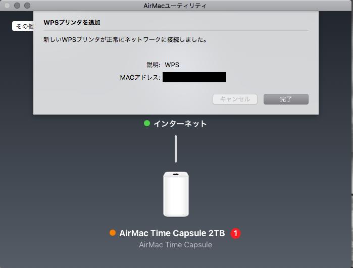 f:id:cat_akira:20180128001853p:plain