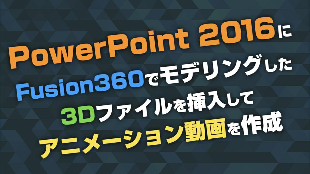 f:id:cat_akira:20180204191014j:plain