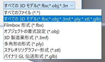 f:id:cat_akira:20180204213322p:plain