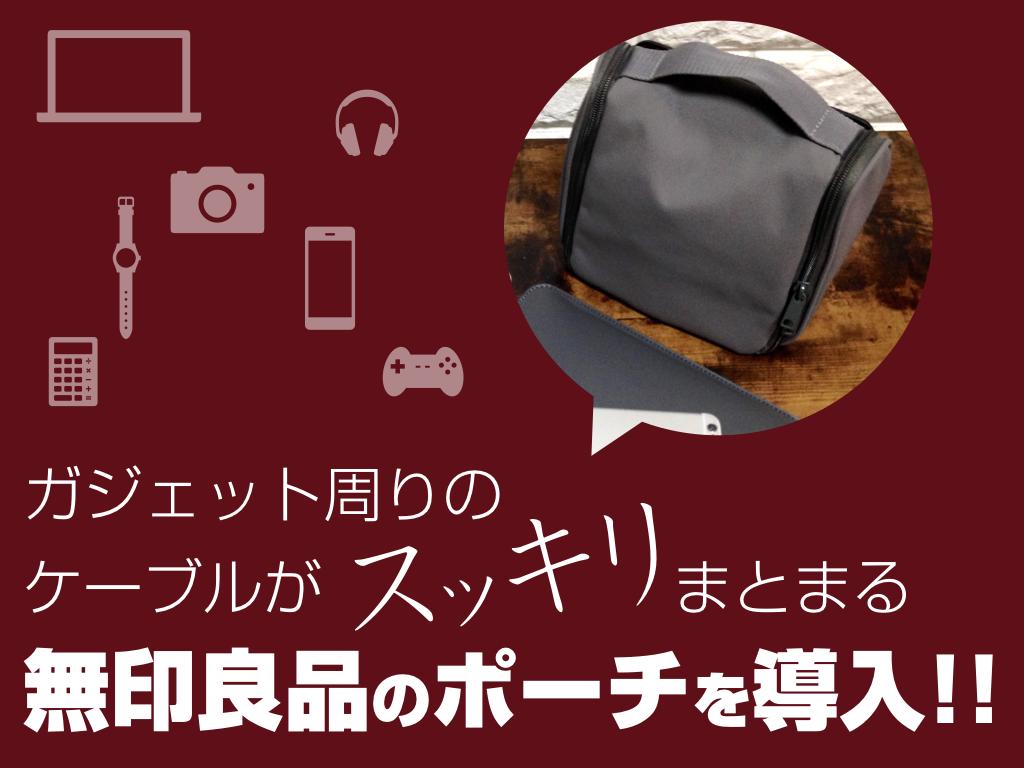 f:id:cat_akira:20180421150651p:plain
