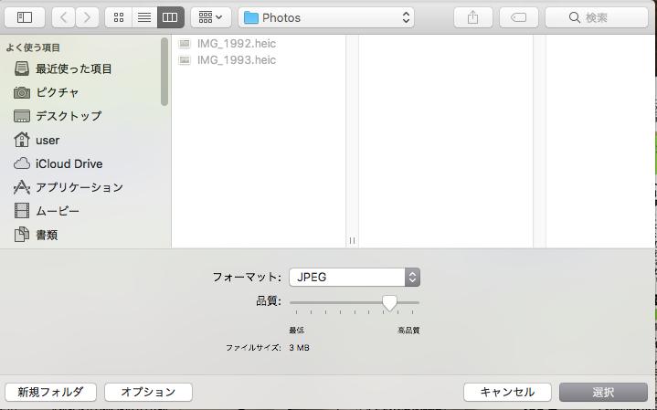 f:id:cat_akira:20180506234438p:plain