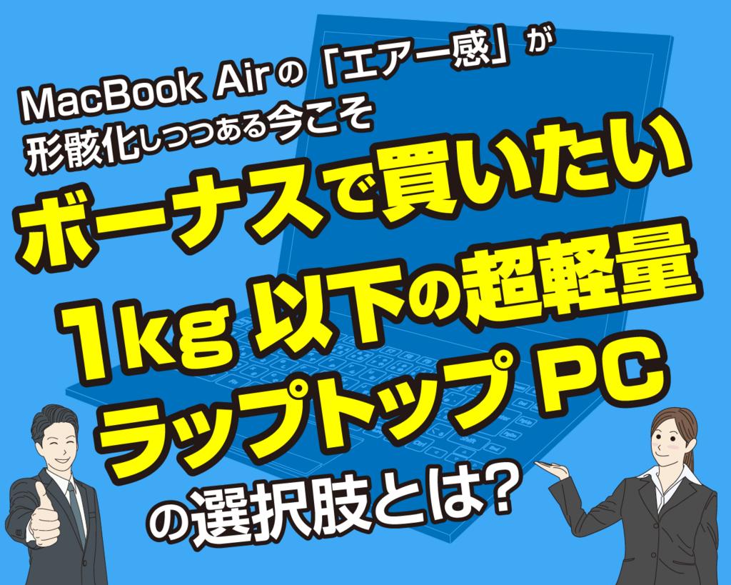 f:id:cat_akira:20180725195831p:plain